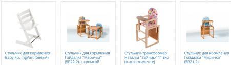 Первая мебель для ребенка